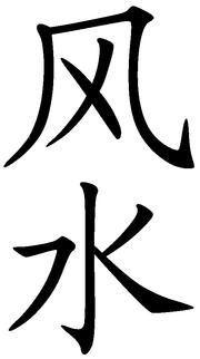 simbolo feng shui
