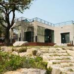 Entradas de casas minimalistas